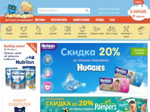 mamagazin - magazin online